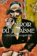 Le-Miroir-du-judaïsme-OK-Final.jpg